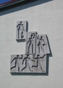 f-1964-keramische-reliefs-windischeschenbach.jpg